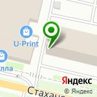 Местоположение компании Пермский институт повышения квалификации работников здравоохранения