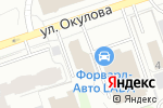 Схема проезда до компании Ателье на ул. Плеханова в Перми