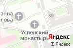 Схема проезда до компании Пермский Успенский женский монастырь в Перми