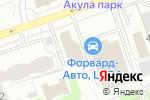 Схема проезда до компании АВРОРА в Перми