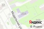 Схема проезда до компании Созвездие Unicus в Перми