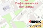 Схема проезда до компании ЗдравСити в Перми