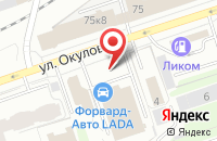 Схема проезда до компании Космос в Перми