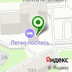 Местоположение компании Львенок
