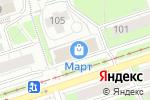 Схема проезда до компании Радуга Эмоций в Перми