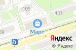 Схема проезда до компании Территория чая и кофе в Перми