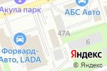 Схема проезда до компании РОСИНТЕХ ГРУПП в Перми
