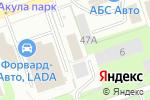 Схема проезда до компании Центурион в Перми
