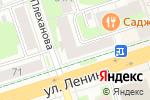Схема проезда до компании Бетокам в Перми