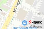 Схема проезда до компании А-ХиК в Перми