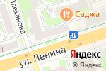 Схема проезда до компании Вкусный обед в Перми