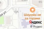 Схема проезда до компании Дары моря в Перми
