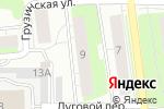 Схема проезда до компании Благотворительный фонд Виктора Кислова в Перми