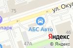 Схема проезда до компании АБС в Перми