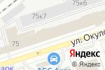 Схема проезда до компании Телта в Перми