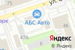 Схема проезда до компании Автомикс в Перми