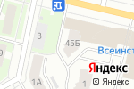 Схема проезда до компании АДС в Перми
