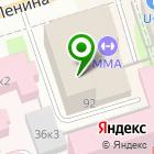 Местоположение компании Автореал