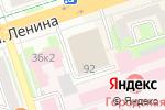 Схема проезда до компании Honka в Перми