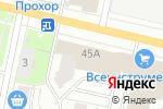Схема проезда до компании Vetro в Перми