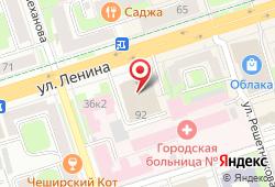 3D диагностика в Перми - улица Ленина, д. 92, оф. 008: запись на МРТ, стоимость услуг, отзывы