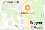 Схема проезда до компании Сильвия в Перми