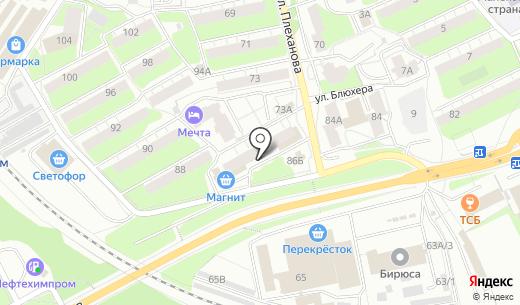 Краевой центр сурдологии. Схема проезда в Перми