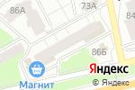 Схема проезда до компании Магнит в Перми