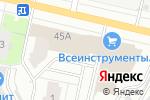 Схема проезда до компании Packconsulting в Перми