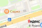 Схема проезда до компании Янтарик в Перми