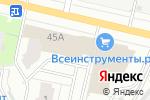 Схема проезда до компании Синица в Перми