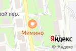 Схема проезда до компании Аспорт 59 в Перми