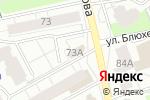 Схема проезда до компании Авторум в Перми