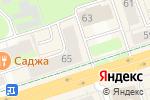 Схема проезда до компании Фантазия в Перми