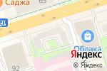 Схема проезда до компании Райдер в Перми
