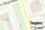 Схема проезда до компании Пивная кружка в Перми