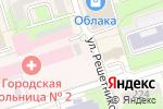 Схема проезда до компании Городская клиническая больница №2 им. Ф.Х. Граля в Перми