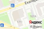 Схема проезда до компании Молочная кухня в Перми