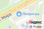 Схема проезда до компании МАКСИМА в Перми