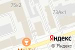 Схема проезда до компании Экра в Перми