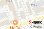 Схема проезда до компании АПИЛАД в Перми