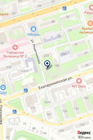 Здорово, Пермь — Одежда и обувь для спортсменов на ул ... 5b5649fecb6
