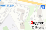 Схема проезда до компании Арт Дентис в Перми