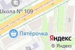Схема проезда до компании Анастасия в Перми