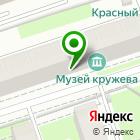 Местоположение компании Школа управления