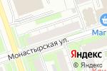 Схема проезда до компании Анонимные наркоманы в Перми