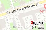 Схема проезда до компании Медиация в Перми