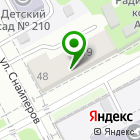 Местоположение компании Иномарка Пермь