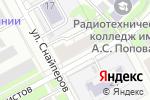 Схема проезда до компании Иномарка Пермь в Перми