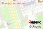 Схема проезда до компании Качество жизни в Перми